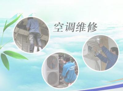上海夏霓制冷设备有限公司专业空调维修拆装保养