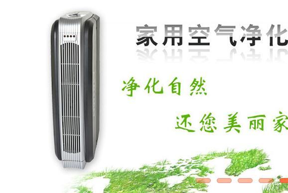 东莞市友格家用电器有限公司专注车载空气净化器厂家