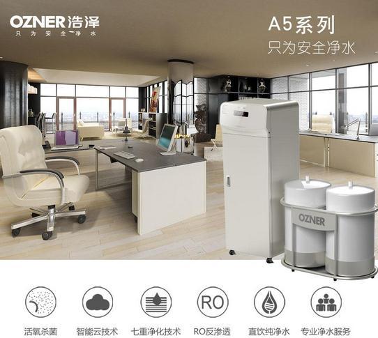 上海砻普环保科技有限公司专业商用直饮机净水器租赁