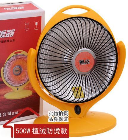 金玫正品NSB-80B-2电暖器