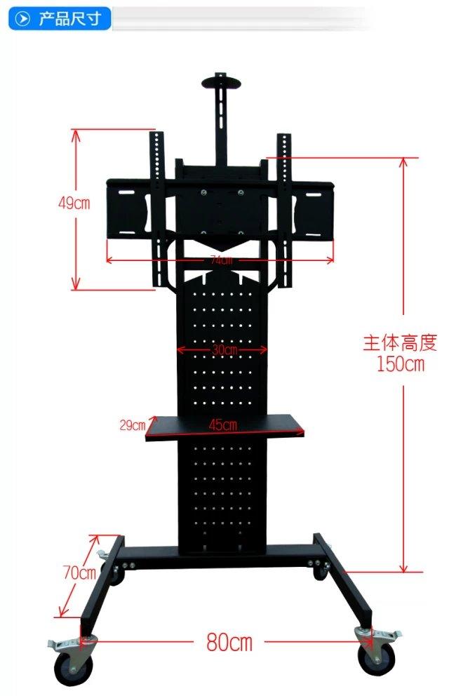 厂价直销1800液晶电视移动推车 特价液晶电视移动支架