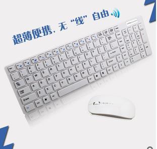 OME多语言版本无线键盘鼠标套装KM10-1