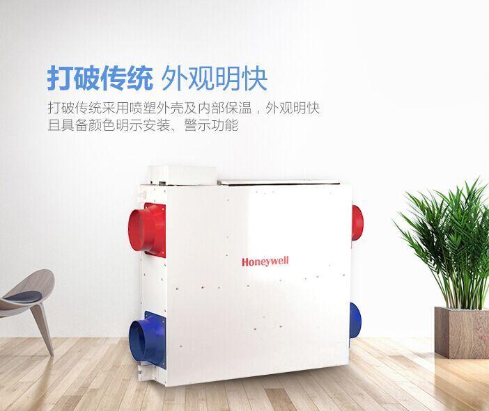 武汉筑云环境系统公司 新风系统设计方案供应商