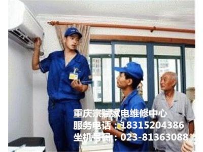 海尔空调维修价格表,重庆海尔空调维修服务电话
