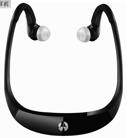 摩托罗拉S10 HD防汗后挂式运动型蓝牙耳机