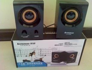 厂家批发直销联响LX-608木质音箱,有源2.0木质音响