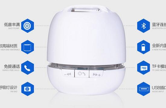 厂家批发供应车载无线蓝牙音响op011,可通话手机