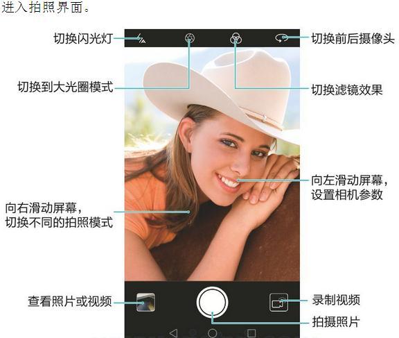 华为荣耀note8说明书,华为手机荣耀note8使用说明书下载