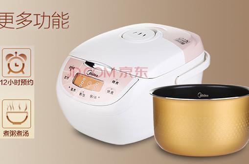 美的方形电饭煲FD402 十大煮食功能