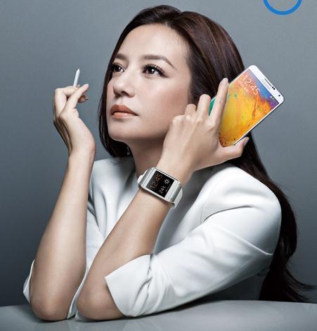三星GALAXY Note3智能手机简评 创造属于你的精彩