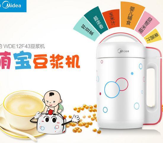美的WDE12F43无网旋磨豆浆机,特设婴儿辅食功能 早市特惠价179