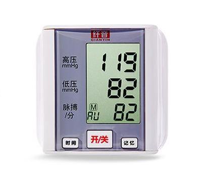 纤音腕式电子血压计AES-W111关爱心脏健康 火热抢购价59元