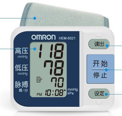欧姆龙手腕式家用电子血压计HEM-6021 特惠价269元
