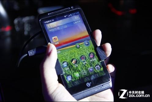 摩托罗拉携手英特尔推出新锋丽i MT788 主频高达2GHz