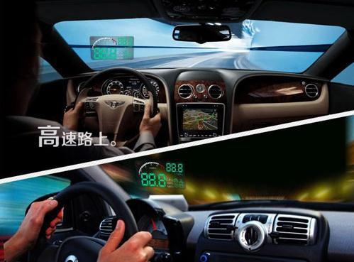 寻求车载抬头显示器HUD方案合作供应商