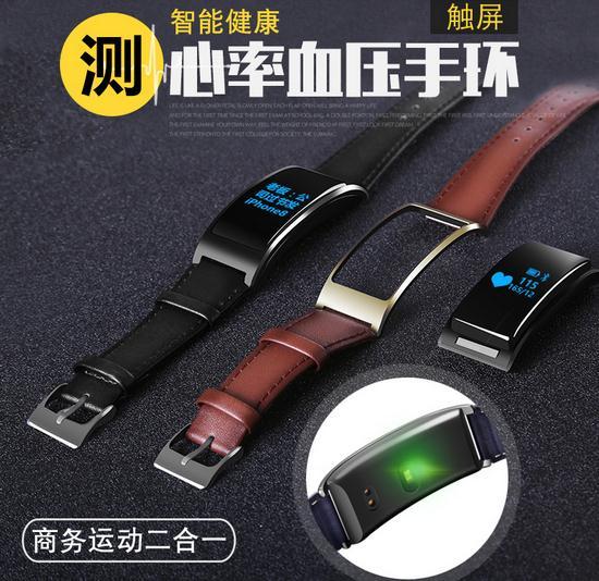 立铭智能手环K18防水血压心率监双表带 活动价123元