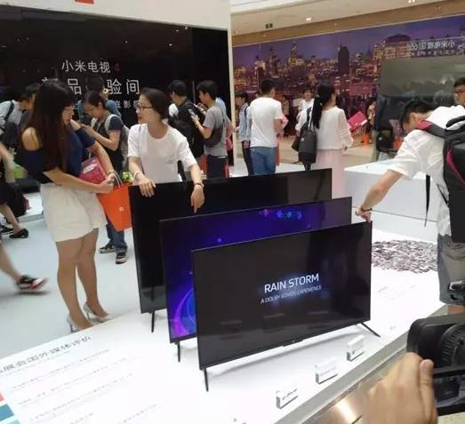 小米电视4价格多少钱 你猜对了吗
