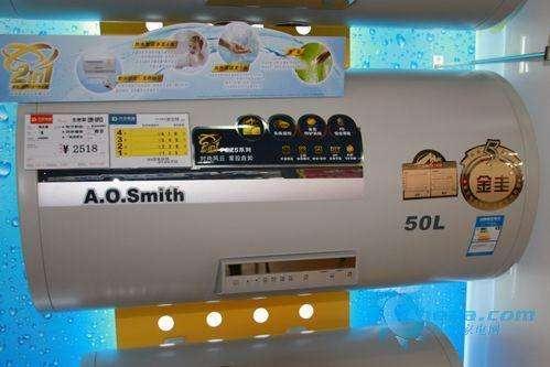 AO史密斯推出新品薄型金圭内胆电热水器