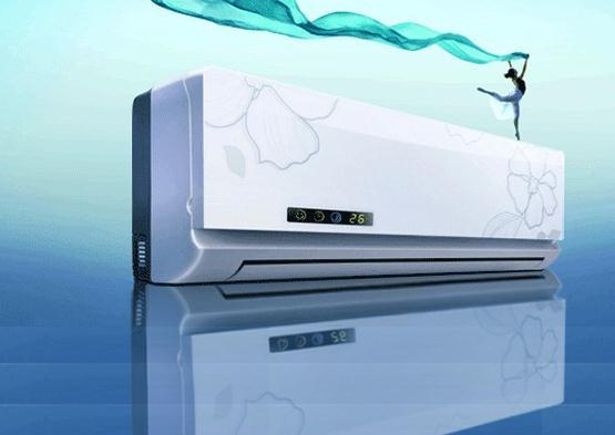 深圳市永盛兴制冷设备有限公司,专业空调安装工程公司
