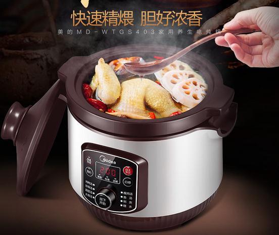 美的电炖锅MD-WTGS403,煲汤炖汤样样行 特价199元