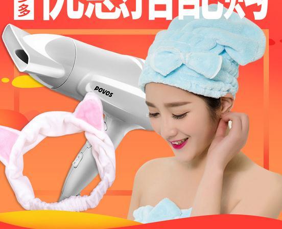奔腾电吹风ph9036,学生电吹风筒 特卖价29.9元
