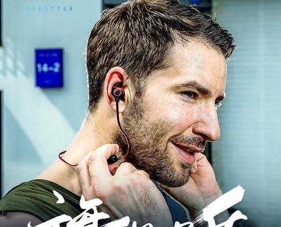 梦音耳机MY1,入耳式无线蓝牙耳机 特惠价29.9元