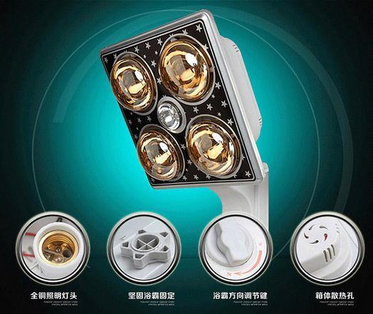 小懒器浴霸XG300,多功能挂壁式灯暖 促销价77元