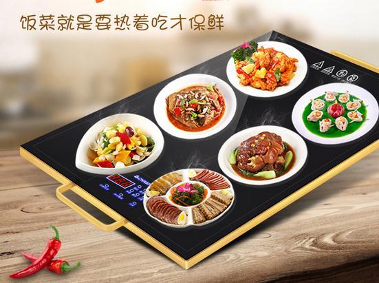 志高饭菜加热板ZG-B626集多功能于一体 活动价108元