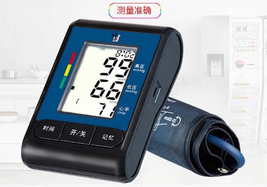 修正电子血压计802智能语音播报 劵后78元