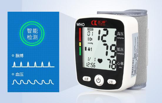 长坤手腕式电子血压计CK-W355一键测量 券后69元包邮