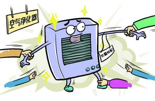 冬天使用空气净化器有利健康但要注意使用误区