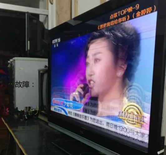 TCL液晶电视重影维修方法(L42F1300-3D)