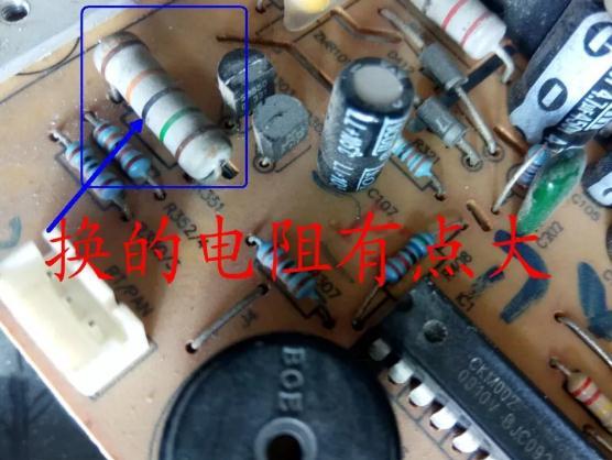 苏泊尔电磁炉E1故障代码维修(C19S08)