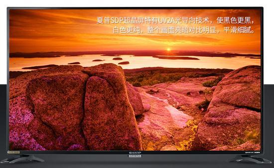 夏普液晶电视哪款好,夏普LCD-40SF466A-BK券后1418元