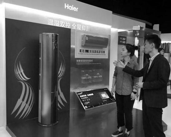 海尔深挖用户需求重新定义新时代好空调