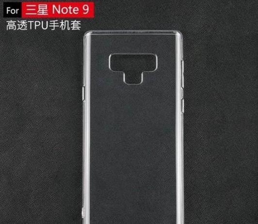 三星Galaxy Note 9保护壳曝光 搭神秘按键引猜测