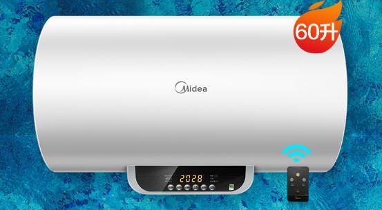 美的电热水器F60-21WB1速热洗澡 券后1099元