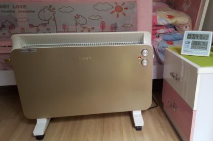 取暖器哪种好用艾美特HC22132-W使用测评