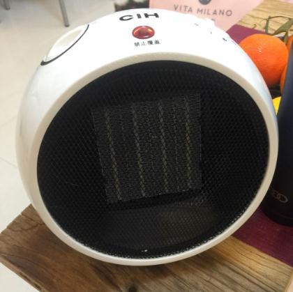 家用暖风机哪个牌子好CIH取暖器PH1001T使用评测