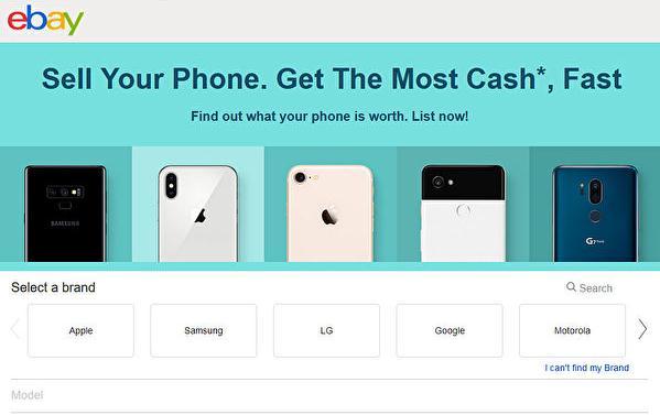 eBay推出以旧换新智能手机项目