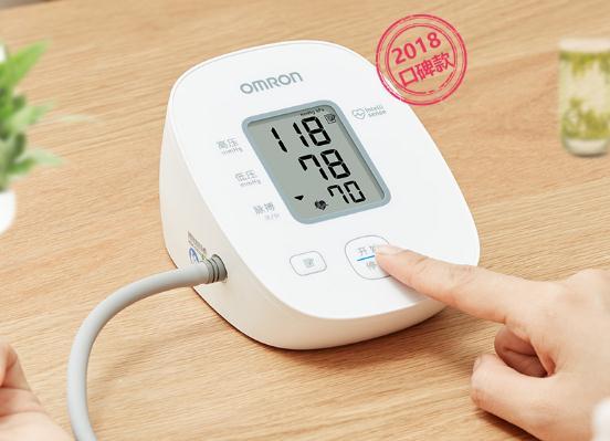 欧姆龙电子血压计U10 家用上臂式 券后179元