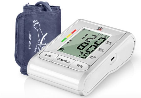 修正电子血压计HK-802 全自动上臂式 劵后78元