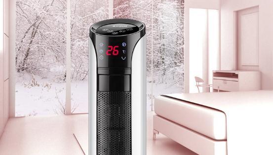 红心电暖器RH828 家用暖风机 券后189元起