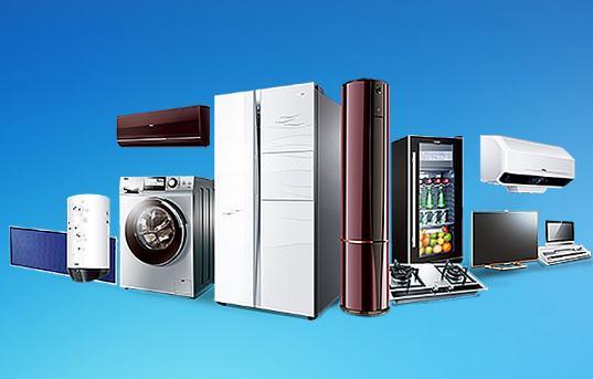太原闪速通达家电维修有限公司专注空调维修保养服务