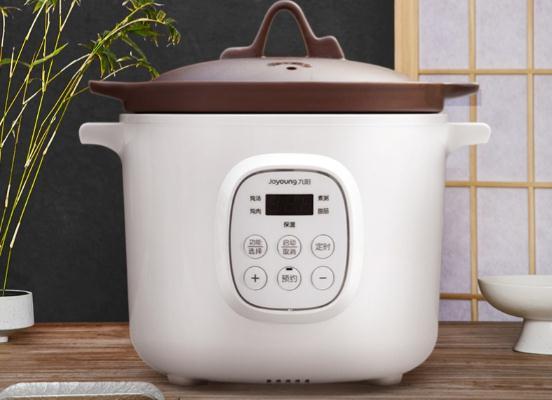 九阳紫砂煲DGD2001AM 全自动电炖盅 活动价109元