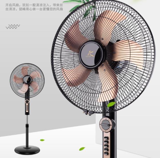 昆峰电风扇FS-35IIC 台式家用静音落地扇 特卖价54元