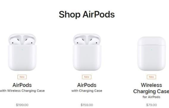 苹果AirPods 3今年底将上市?