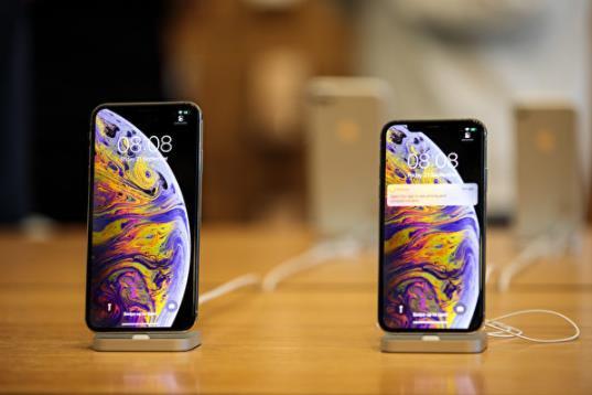 全球买苹果iPhone XS最贵的25个国家
