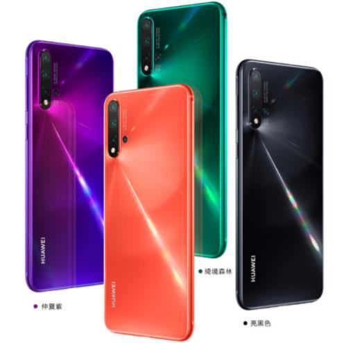 """华为Nova 5手机 """"美颜美体""""拍摄升级"""
