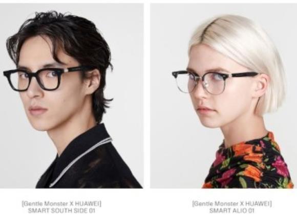 华为智能眼镜直接用眼镜盒就能充电